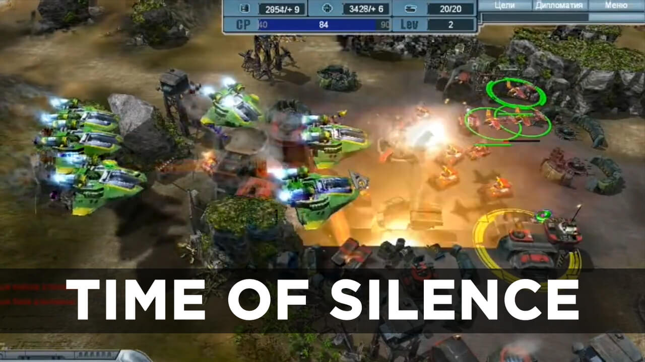 Time of Silence Cover
