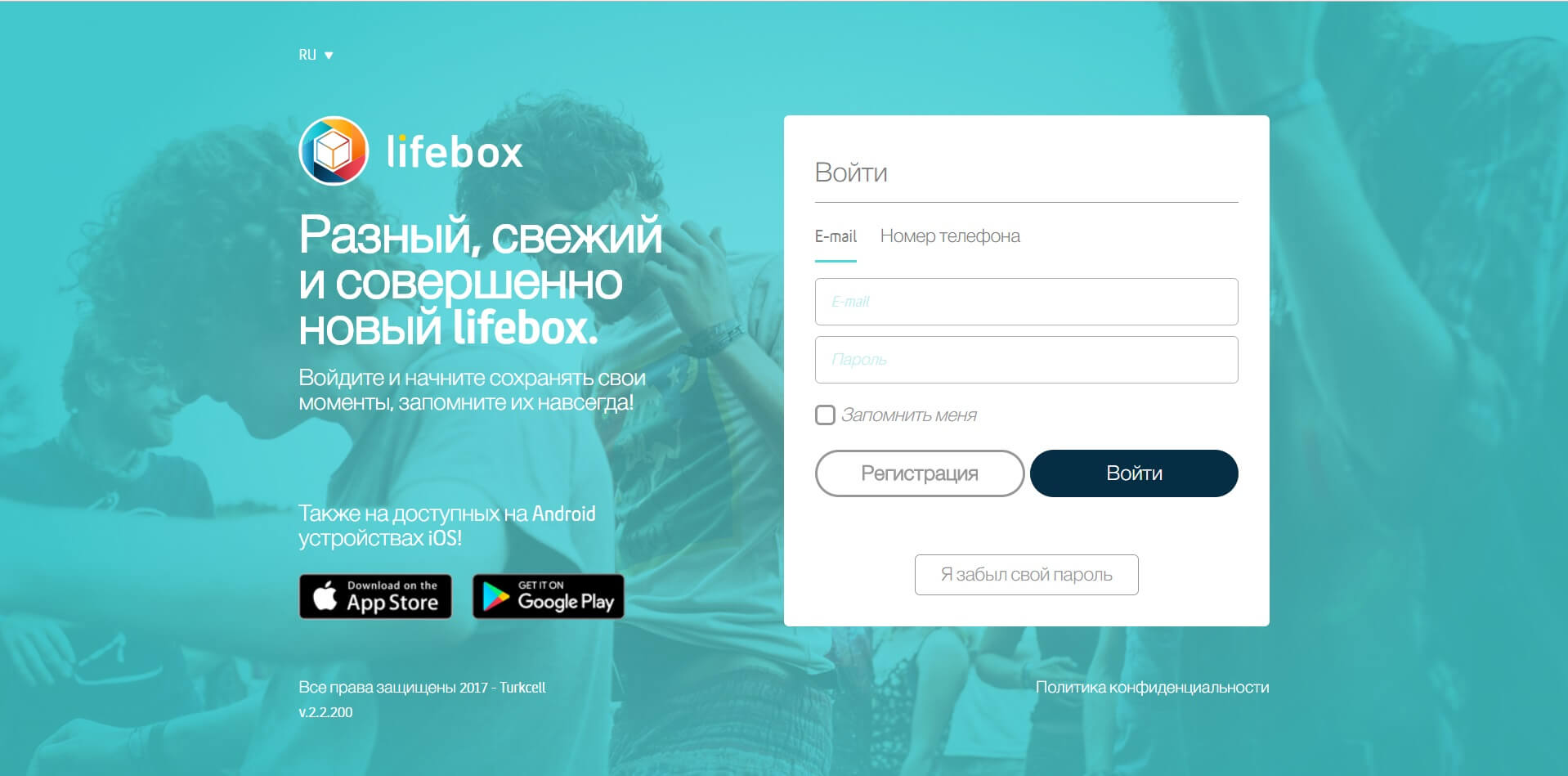 lifebox4