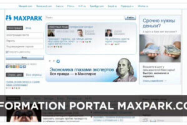 Information portal maxpark.com