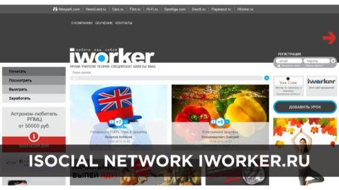 Social network iworker.ru