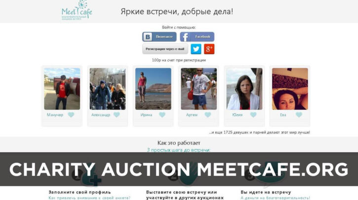 Charity Auction Meetcafe.org