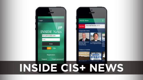 INSIDE CIS+ News