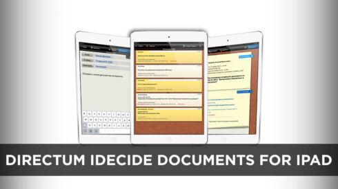 DIRECTUM iDecide Documents for iPad