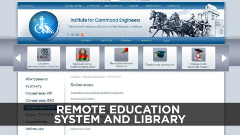 Remote education system and library