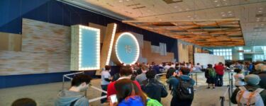 GOOGLE I/O 2017: To be ready for your development performance