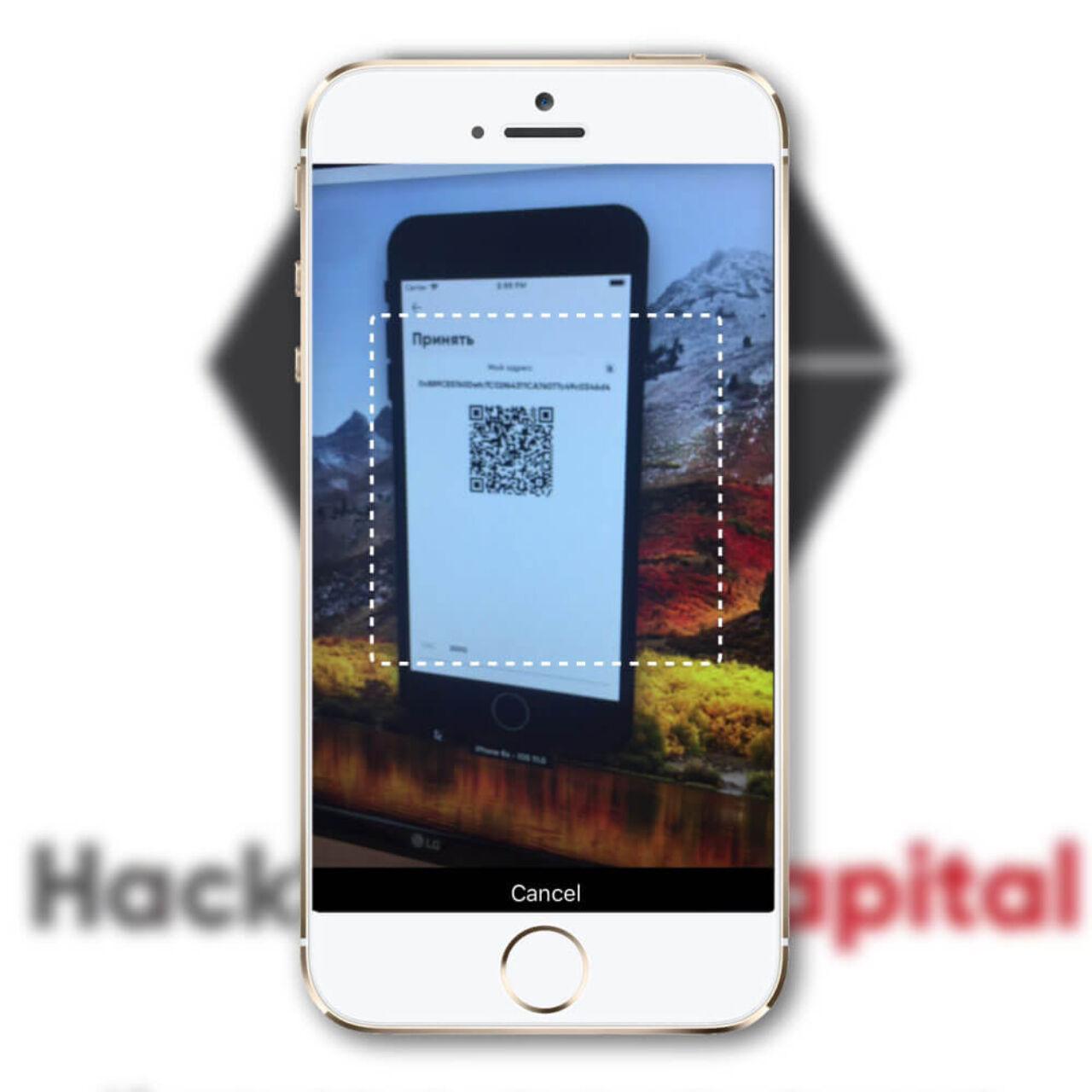 HSP token Wallet QR scanning