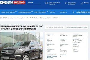 Auction platform for car dealer