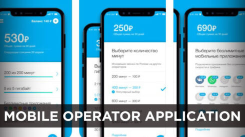 Mobile operator application