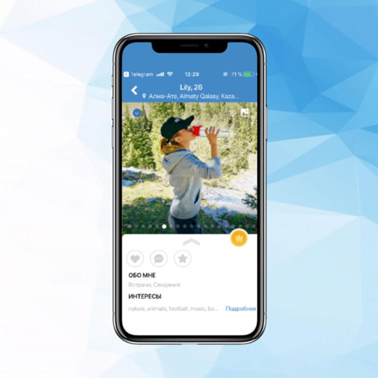 Dating app - profile