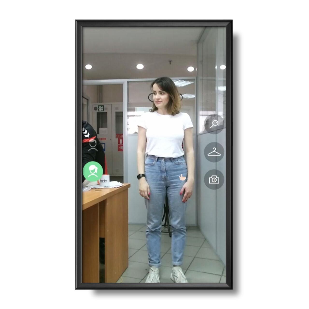 AR Fitting Room - t-shirt