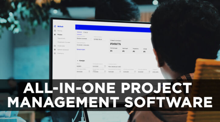 All-in-One Project Management Software
