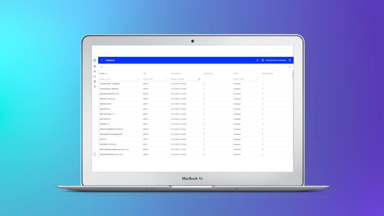 All-in-One Project Management Software development - list