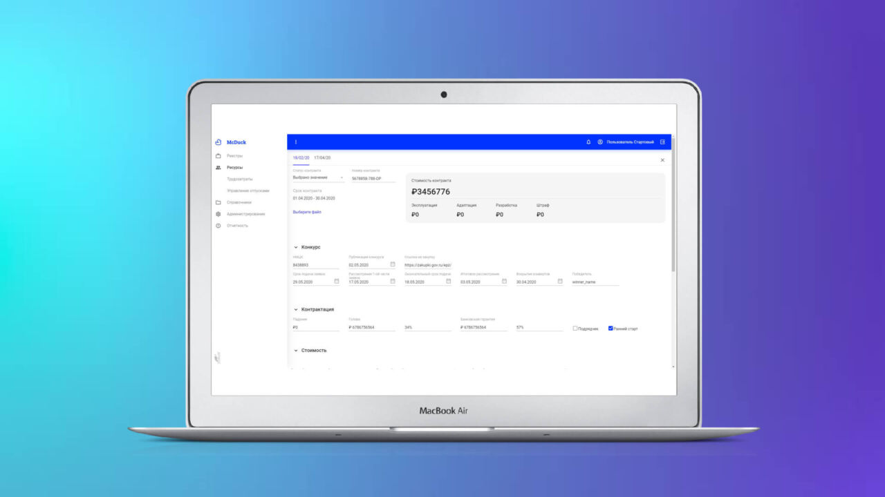 All-in-One Project Management Software development - resources