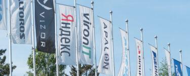 VironIT Ranked among Top-30 Software Development Companies of Belarus Hi-Tech Park