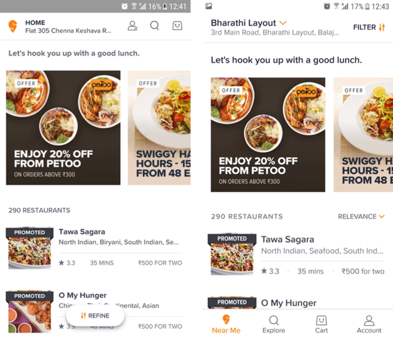 Banner promotions Swiggy